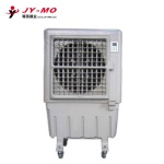 Industorial air cooler-02